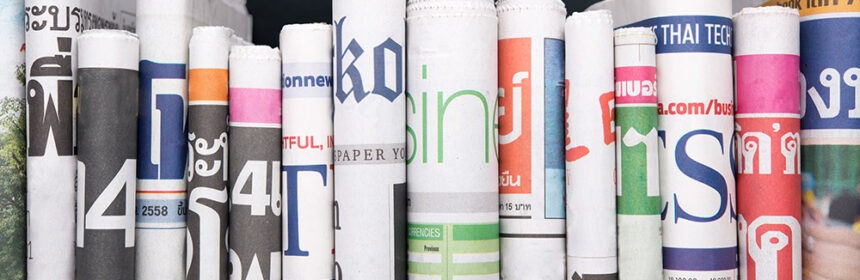 Newspapers lined up colorful print on sides
